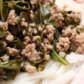 Asian Ground Pork and Spinach
