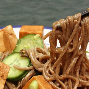 Sesame Noodles with Crispy Tofu